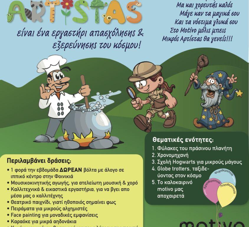 flyer_minoreartista_A4